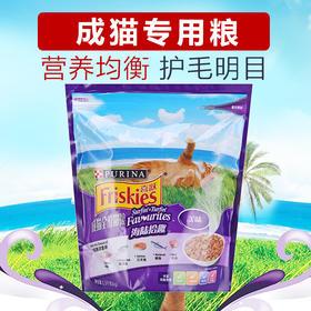 喜跃成猫全价猫粮肉和海洋鱼味 1.3Kg