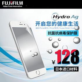Fujifilm/富士HYDRO AG苹果6/6plus 手机贴膜 抗菌手机膜全屏保护膜