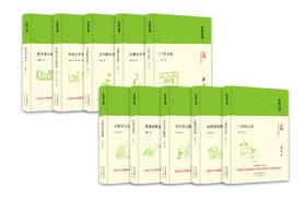 大家小书:文艺学类套装(共10册)