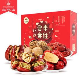 【宝珠山 零食大礼包2500g】枣夹核桃仁葡萄干 红枣灰枣核桃礼盒