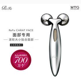 MTG日本ReFa CARAT FACE铂金滚轮瘦脸V脸按摩淡化法令纹美容仪MTG RF-CF1842B