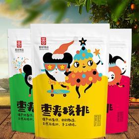手工烘培山西汾阳枣夹核桃  268g/袋