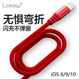 乐泡苹果6数据线iPhone6s手机6Plus快充5s充电线器5六iPad单头7P