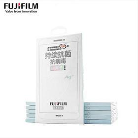 Fujifilm/富士HYDRO AG苹果7/7plus抗菌手机膜 手机贴膜 全屏保护膜