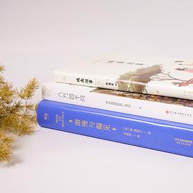 秋季书香•女性必读礼盒套装《八万四千问》《傲慢与偏见》《城南旧事》(附赠定制帆布包)