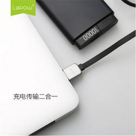 lepow乐泡Type-c数据线乐视1s手机2pro小米4c充电器5华为p9荣耀v8 Type-C-黑色-1米 1.0米