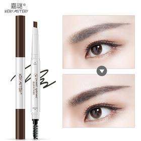眉笔眉粉正品持久防水防汗不脱色不晕染自然棕咖啡色一字眉初学者