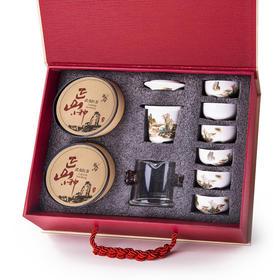 茶人岭 正山小种红茶 11件套超值礼盒(送红茶专用茶具)