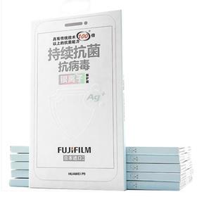 Fujifilm/富士HYDRO AG 华为P9 抗菌手机膜 全屏保护膜手机贴膜