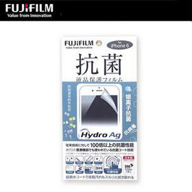 Fujifilm/富士HYDRO AG苹果6s/6plus手机贴膜 抗菌手机膜全屏保护膜
