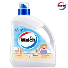 【麦兜版私人定制版·仅提供500瓶】威露士洗衣液有氧洗2.25kg