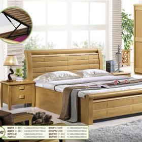 800实木床架(德国进口榉木)