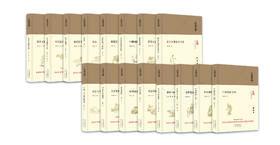 大家小书:艺术类套装(共16册)