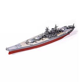 【军武定制限量版】军武定制大和级大和号战列舰模型