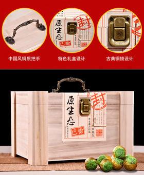 【超值套餐】寒露铁观音+金骏眉+正山小种+花香野茶+(送小青柑)