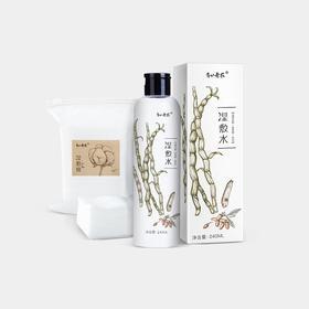 青山老农 湿敷水/超补水/超温和/无防腐、酒精、香精、色素/孕妇、敏感肌可用