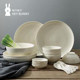 【用水冲洗就能干净】有只兔子 Bunny4.0疏性水净瓷 餐具