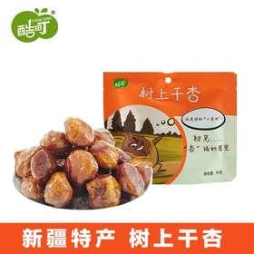 【伊犁晚报】酷町树上干杏产品