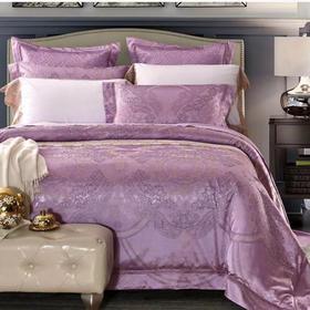 欧式宫廷奢华天丝贡缎莹彩缎大提花婚庆床上用品四件套-安娜贝尔(佩兹利紫)  送商标被芯