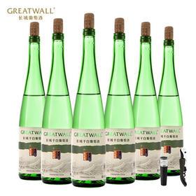 长城干白葡萄酒出口型龙眼国产中粮