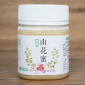 【2.5号暂停发货,节后发货】中华保护土蜂第一人酿出的蜂蜜。结晶高原山花蜜260g,波美度高于42度,清甜润燥。