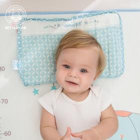 贝彤枕头0-1岁婴幼儿 护型安睡枕宝宝夏凉枕头婴儿护型枕 24*37cm