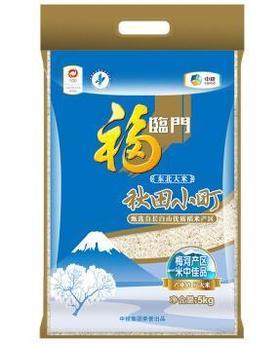 福临门 东北大米 秋田小町 中粮出品 大米 5kg