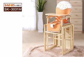 小硕士高级儿童餐椅  多功能餐椅