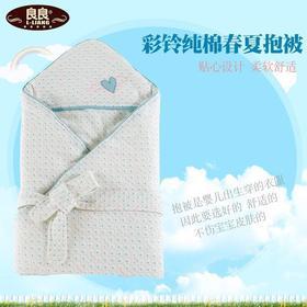 良良婴幼儿新款彩铃棉质抱被新生儿春夏空调被子宝宝毯子