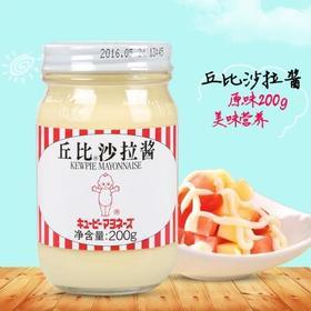 丘比沙拉酱原味200g-312179