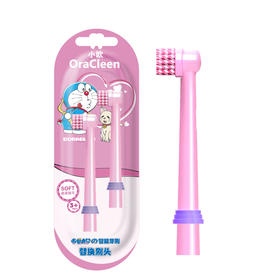 【K1电池式儿童牙刷替换刷头】牙刷替换刷头公主款