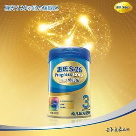 惠氏S-26金装3段960g婴幼儿配方牛奶粉单罐装