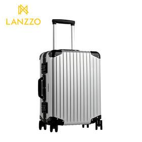 LANZZO兰颂铝镁合金 旅行箱◆