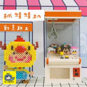 你萌好像素积木夹娃娃机迷你 抓娃娃机乐高 DIY积木拼接玩具
