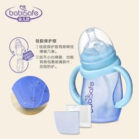 安儿欣奶瓶 宝宝宽口径防胀气婴儿吸管硅胶防摔玻璃奶瓶带手柄180ML300ML