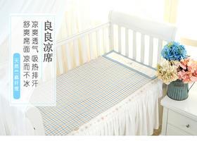 良良格彩苎麻凉席 婴儿苎麻推车凉席夏季 宝宝儿童床棉麻凉席透气