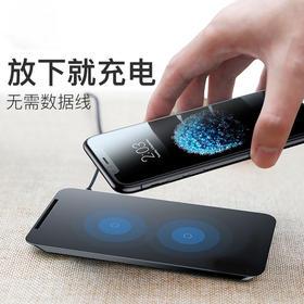 【无线充电黑科技】适用新iPhone8/8plus/iPhoneX/三星s8通用,手机支架功能