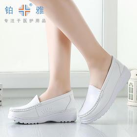 铂雅护士鞋工作鞋妈妈鞋内增高超轻EVA底纯色白色 5026