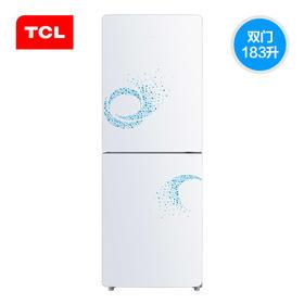 【TCL官方正品】BCD-183KZ50  183L 双门冰箱   四大冷冻效力/一体成型机身/德国设计工艺