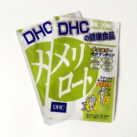 【日本】【青岛保税仓】DHC瘦腿丸 纤体美臀去水肿