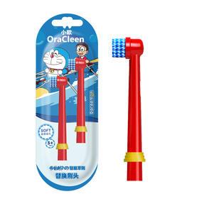 【K1电池式儿童牙刷替换刷头】牙刷替换刷头王子款