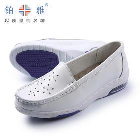 铂雅精品护士鞋牛皮超轻EVA半气垫底 5011