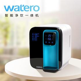 watero净饮一体机|4级净化直饮,美国药监局认证
