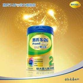 惠氏S-26金装2段900g婴幼儿配方牛奶粉单罐装