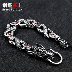 钛钢镶锆石男士霸气个性生肖龙手链