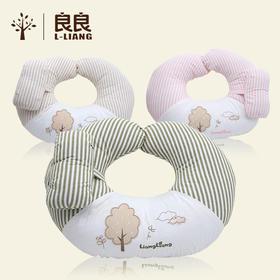 良良哺乳枕 新生儿哺乳枕头喂奶枕 多功能婴儿抱枕授乳枕 哺乳垫
