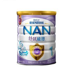 雀巢Nestle超级能恩 1段 乳蛋白部分水解婴儿配方奶粉 800g