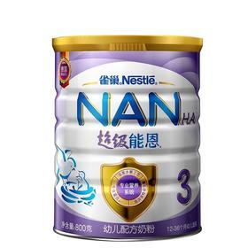 Nestle/雀巢 超级能恩3段婴儿配方进口奶粉 800g/罐