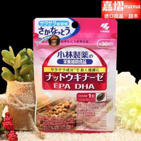 日本保健小林制药纳豆精纳豆激酶