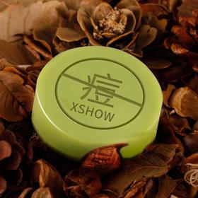 【暖春价】【买2送1】圣雪兰 茶树祛痘手工皂 脸部身体背部去痘控油 洗脸皂~